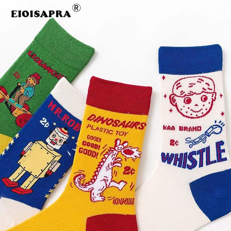 [EIOISAPRA]New Fashion Tide Socks Women Creative Combed Cotton Unisex Funny Socks Casual Jacquard Colorful Movement Socks
