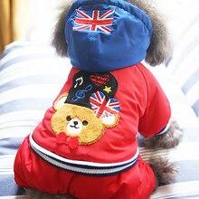 Комбинезон для собаки, зимний, теплый, британский стиль, чихуахуа, бульдог, овцы для собаки, пальто, хлопок-подкладка, медведь, одежда для собак, для маленьких питомцев