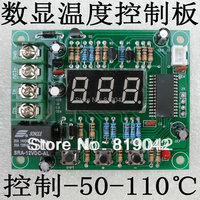 Контроллер температуры TEC, цифровой дисплей, умные термостаты, управление термостатом отопления и охлаждения от-50 до 110