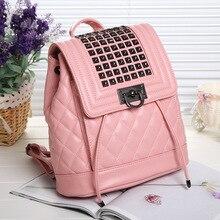Дизайнер заклепки шнурок женщины рюкзак высокое качество PU кожаные женские сумки мода розовый большой емкости девушки рюкзаки 3 цвета рюкзак розовыйрюкзак для девочкирюкзак женский кожаный