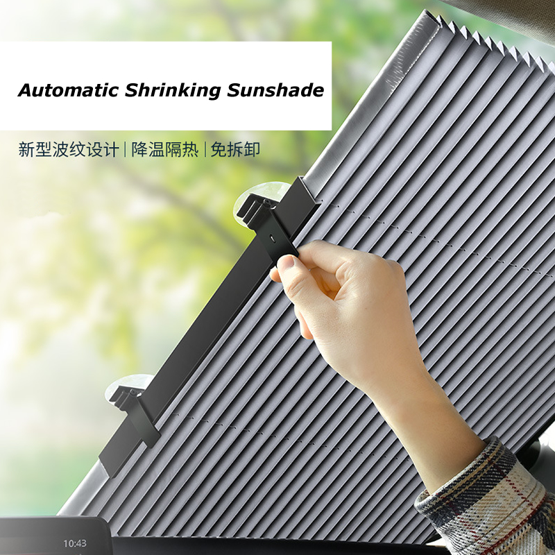 SUV Truck Car Front Windshield Retractable Sunshade Rear Window Sun Visior Heat Insulation UV Protection Curtain 45cm/65cm/70cm