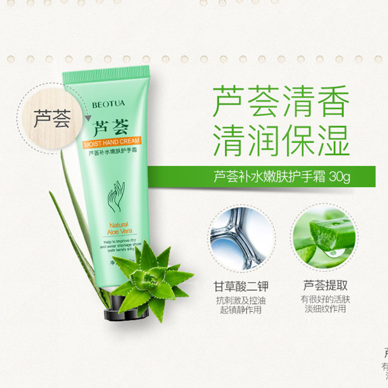 1pcs Hand Cream Anti-Dryness Moisturizing Hydrating for Winter Repair Hand Care Nourishing Hand Skin Care 4