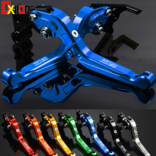 GSXR Motorcycle CNC Brake Clutch Levers For Suzuki GSX R 600 GSX-R 750 2011-2016 1000 2009-2016 GSX-S1000 F ABS 2015-2016