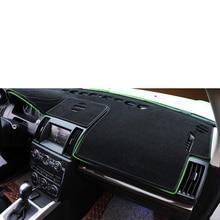 цены на lsrtw2017 polyester car dashboard mat for land rover freelander 2 discovery sport discovery 4 range rover sport evoque vogue  в интернет-магазинах