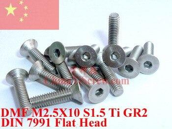 Titanium screws  M2.5x10 DIN 7991 Flat head Hex 1.5 Driver Ti GR2 Poished 50 pcs titanium screws m4x20 din 912 hex 3 0 driver polished