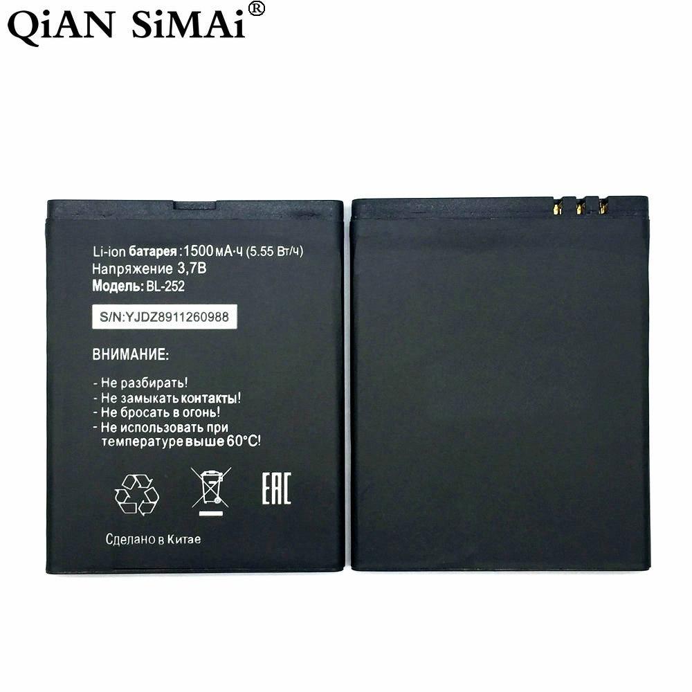 QiAN SiMAi 1PCS new 100% high quality BL-252 battery for Smart Start2 MTC Tele2 Mini (Not fits Tele2 mini 1.1)  Mobile phone