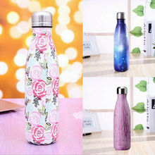 Stainless Steel Vacuum Insulated Water Bottle Print Double Wall Thermos Hot Cold 500ML