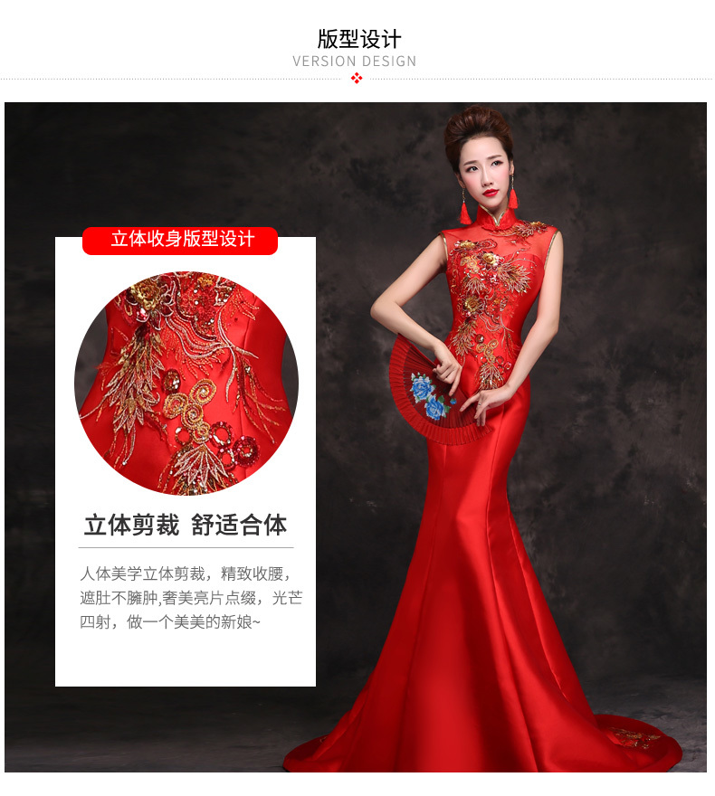 Bride Traditional Chinese Cheongsam Dress Qipao Embroidery Red Mermaid Wedding Gowns Style Chinois Femme Oriental Dresses 5