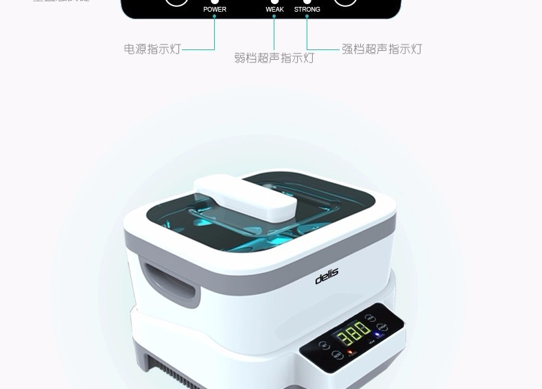 Fission Machine Dual Touch Screen UV Sterilizer Pot Salon Nail Tattoo Clean Metal,Watches,Gem Ultrasonic autoclave Cleaner Tool-9