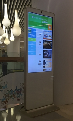 42 47 50 55 Inch Free Stand All In One Interactive Touch Advertising Display Lg Panel Kiosk Led Lcd Tft Hd 1080p Monitor