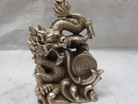 6662 China Royal White Copper Silver 12 Zodiac Fly Dragon Play Spit Coin Money Wealth Statue