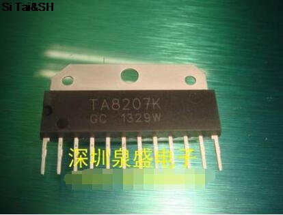 1pcs/lot TA8207K TDA8207 SIP-12