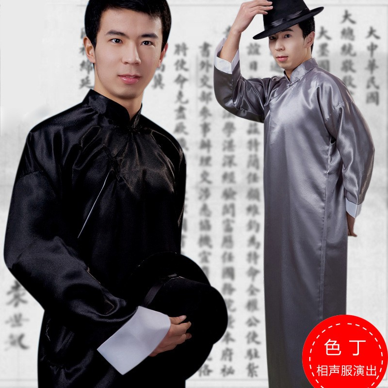 Free shipping Black White Chinese ancient cotton clothing men s robe ... a9624a757