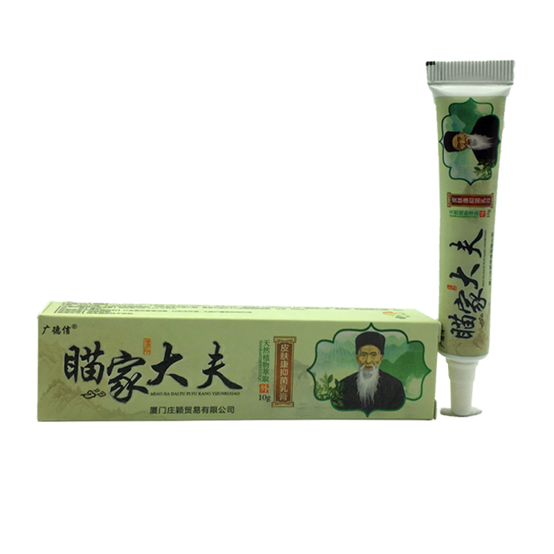 Skin Care Cream Skin Psoriasis Cream Dermatitis Eczematoid Eczema Ointment Treatment Psoriasis Cream image