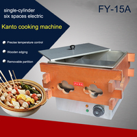 1pc High quality Commercial wooden electric six spaces FY 15A Kanto cooking machine stainless steel 110V or 220V 1500W