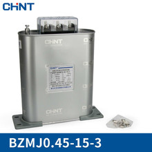CHINT Reactive Power Compensate Capacitor Self-healing Low Pressure Parallel Connection BSMJS0.45 15-3