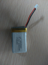 Original YD711 YD 711 711 Rc Helicopter 7 4V 600mAh lipo battery Rotor Avatar Rc Spare