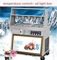 Жареные йогурт машина один горшок двойной горшок жареные молоко машина снег сыр ледяной кашей машина жареное мороженое рулонной машины