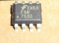 Бесплатная доставка FAN7530 вентилятор 7530 7530 жк питания чип