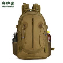Military Canvas Bags Protector Plus Outdoor Climbing Military Tactical Rucksacks Sport Bags Camping Trekking Backpack