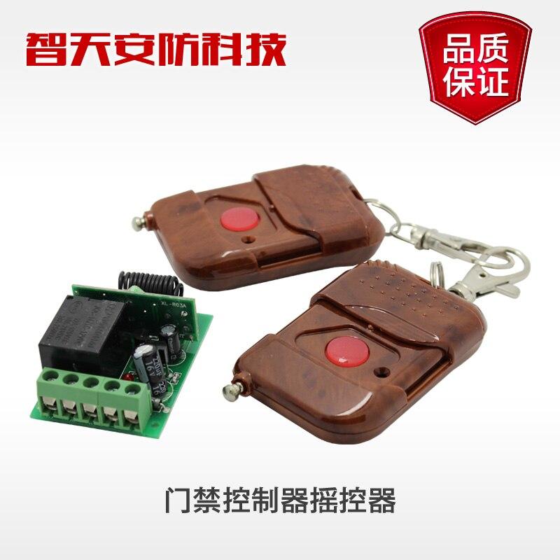 От одного до двух беспроводной контроль доступа дистанционного управления диапазон приемника комплект беспроводной пульт дистанционного ... ...
