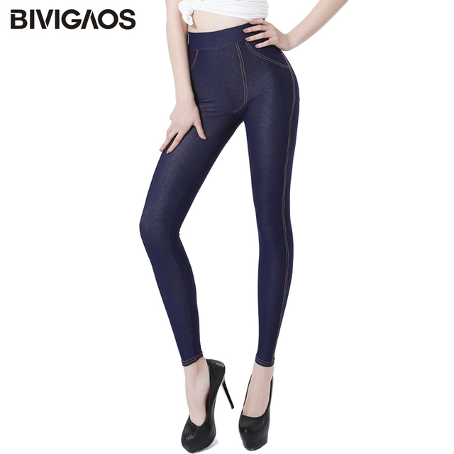 c75b9b9f84ff8 BIVIGAOS Womens High Waist Faux Jeans Leggings Slim Skinny Jeggings Plus  Size High-Elastic Workout Legging Pants For Women