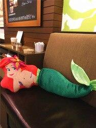 Большая плюшевая игрушка Русалочка Ариэль принцесса мягкая подушка для детей девочек подарок на день рождения 110 см
