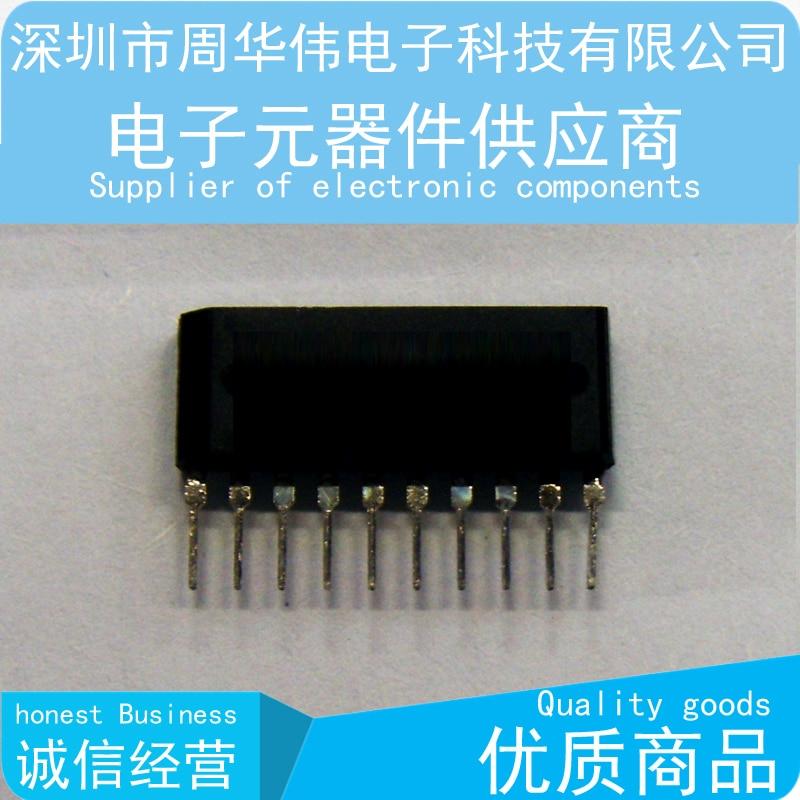 5PCS X UPD6379LGR SOP8 NEC
