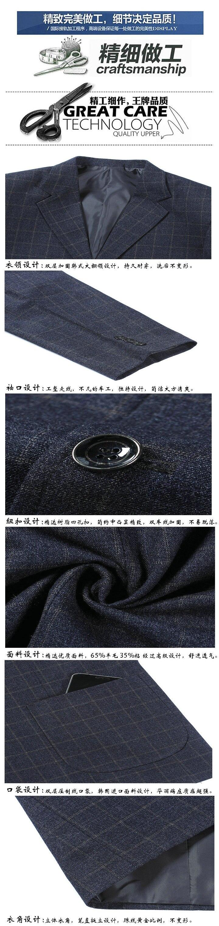 WAEOLSA Father  Blazer Blue Gray Plaid Jacket Suit Mature Men Business Casual Blazers Spring Autumn Garment Man Suit Coat (1)