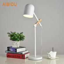 AIBIOU Modern E27 Table Lamps With Metal Lampshade For Bedroom Bedside Book Light LED Desk Lamp White Adjust Lighting Fixtures