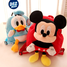 Mickey and Mouse Donald Star Baby llicensed brand toy children Bag Backpack baby cute Plush Backpack
