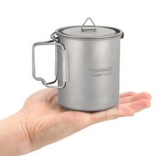 Portable Camping Mug