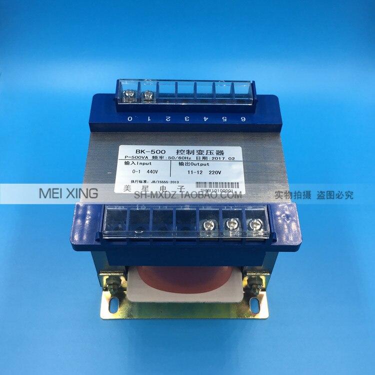 220V 2.27A Transformer 110V input Isolation transformer 500VA power supply transformer min melt 110v transformer transformer transformer transformer home abroad 220v