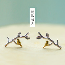 Real Pure 925 Sterling Silver Branch With Birds Earrings For Women Girls Gift Hot