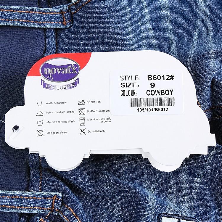B6012 COWBOY (12)