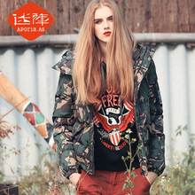 The original maze 2016 winter warm and windproof waterproof zipper hooded drawstring camouflage jacket female MZ21006