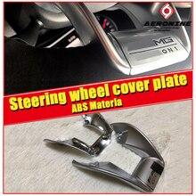 W213 E63AMG style Steering Wheel Low Cover Trim ABS silver Fits For MercedesMB E class E200 E250 E300 E350 1:1 Replacement 16-in