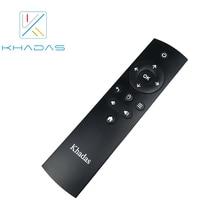 Khadas ИК-пульт, 12 кнопок