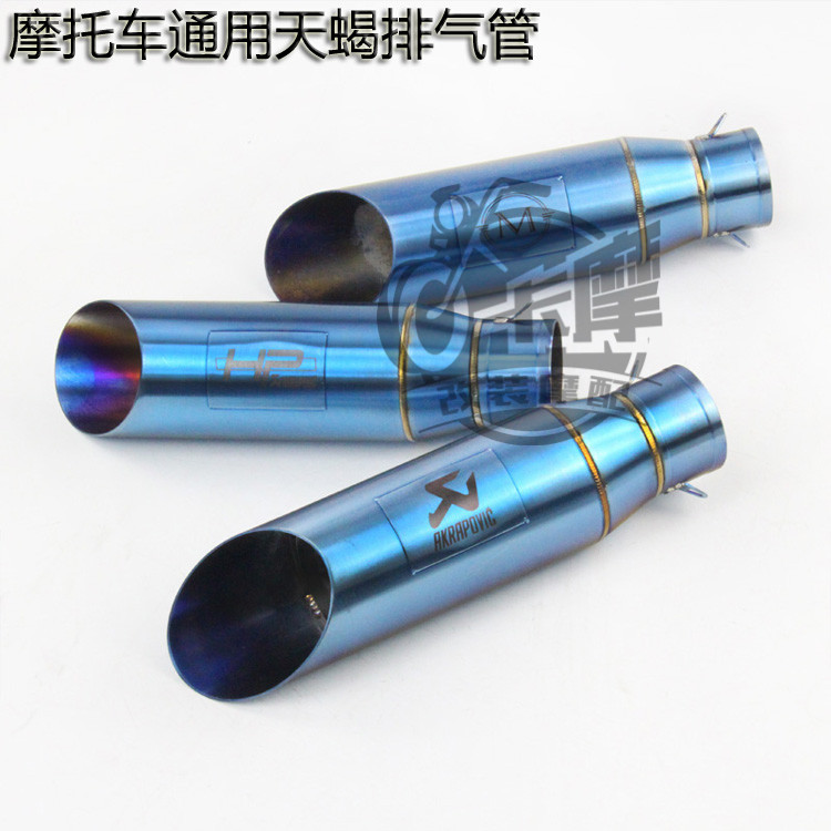 uxcell/® Yellow Motorcycle Exhaust Tube Silencer Wash Pipe Plug Muffler Rubber Protector