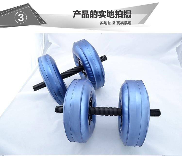 ГОРЯЧИЙ продавать! высокое качество PP, заполненных водой гантели 2 pairs много 4 пакета(ов) тренажеры похудеть для похудения