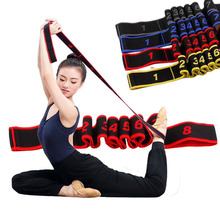 Hot Yoga Stretch Resistance Bands Adult High Elasticity Multi-segment Belt Yoga Assisted Stretching