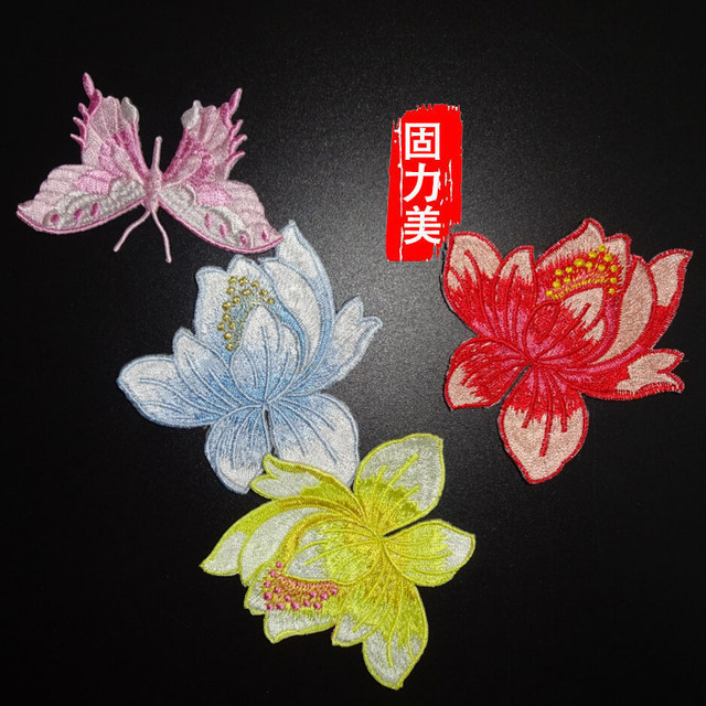 10pc Colorful Mixed Yellow Red Blue White Pink Purple Lotus Flower Patch Iron On Embroidered Lique