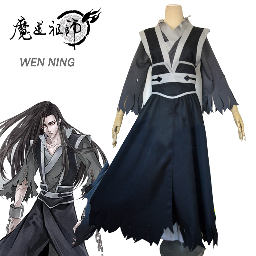 Eraspooky Mo Dao Zu Shi Cosplay WEN NING Young Grandmaster Of Demonic Cultivation Anime Costume Men Adult Wig Handcuff