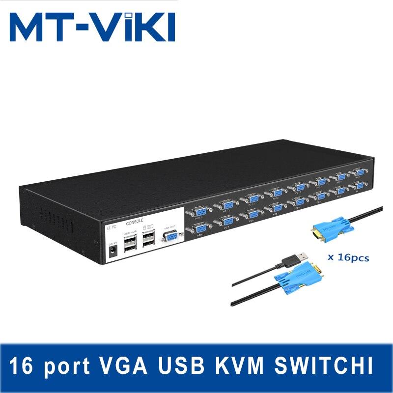 MT VIKI переключатель KVM промышленного класса 16 порт usb Автоматический дисплей компьютера коммутатор vga 16 в 16 шт с KVM Кабели MT 1601VK