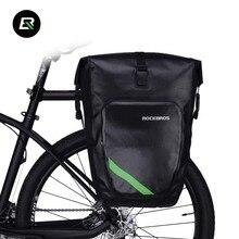 ROCKBROS 27L Full Waterproof Bicycle Bag Pannier Bike Carrier Bag Rear Rack Seat Trunk Pack Cycling Luggage Bag Bike Accessories