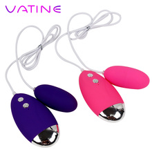 VATINE 12 Frequency Dildo Realistic Vibrating Egg Multispeed Sex Toys for Women