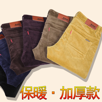Young men, thickening of 2018 autumn winters is recreational pants straight foot of cultivate one's morality pants Bungee cords