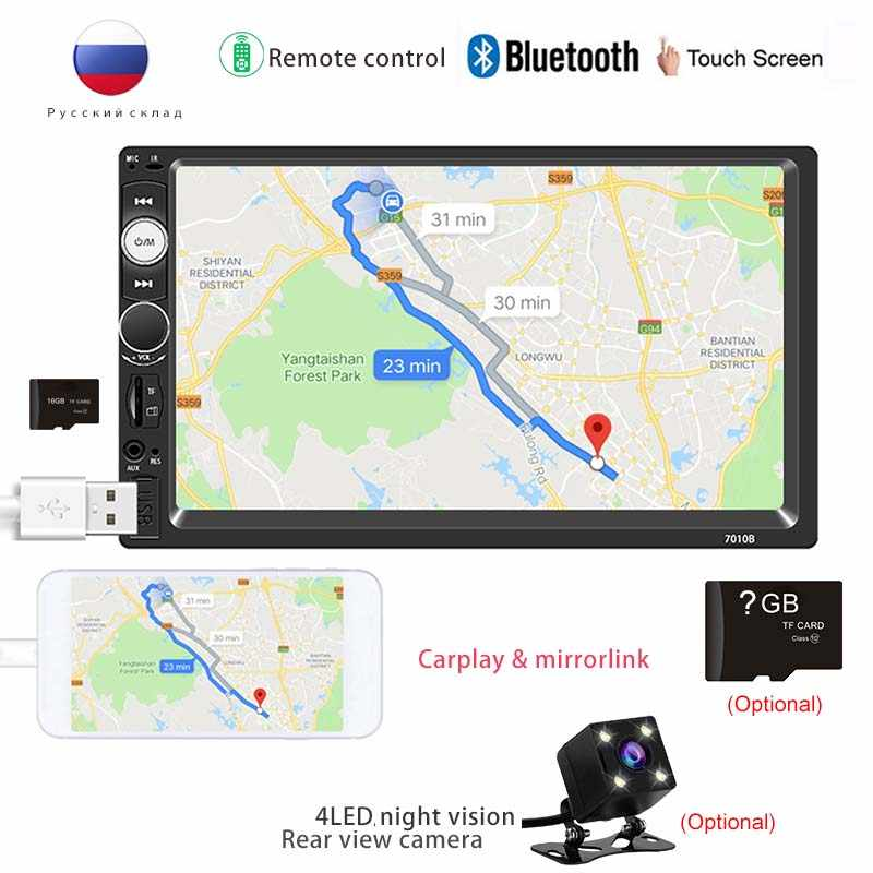 Multimedia radio de coche din 2 din reproductor de navegación gps carplay autoradio led cámara grabadora estéreo para central multimidia