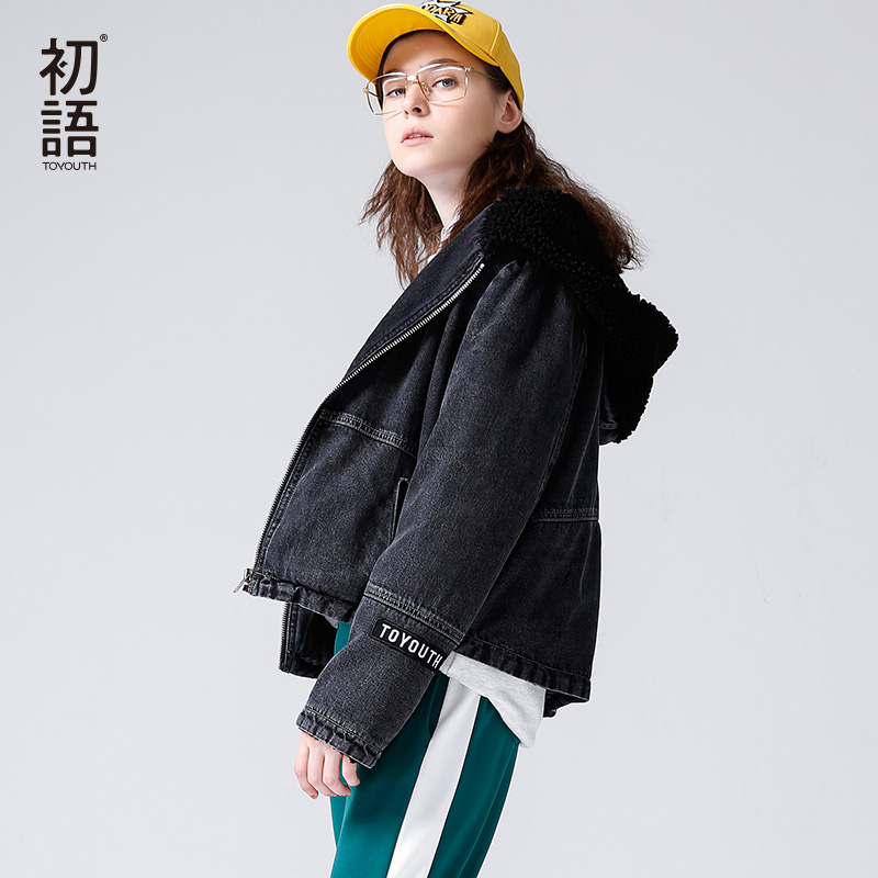 Toyouth Black Winter Jacket Women Cotton Short Hooded Denim Jacket 2018 New Padded Slim Warm Parkas Coat Female Outerwear Tops