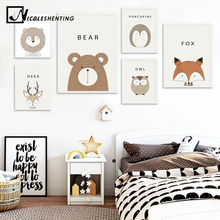 NICOLESHENTING Cartoon Animal Deer Lion Bear Minimalist Artwork Canvas Poster Portray Wall Image Print Fashionable Residence Child Room Decor
